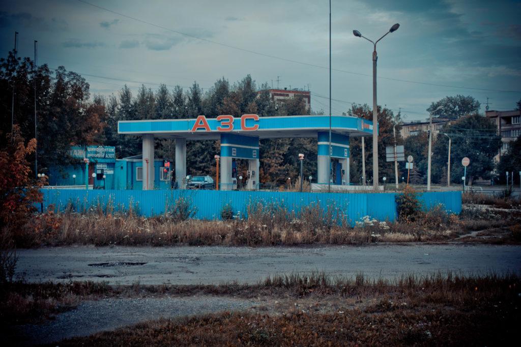 Заправка Челябинск